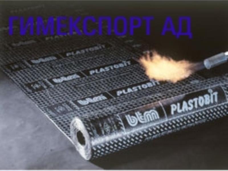 APP Mодифициран битум Пластобит