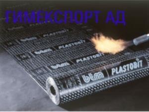 APP модифициран битум Пластобит